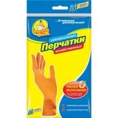 Перчатки Фрекен Бок латексные M – ИМ «Обжора»