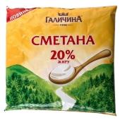Сметана Галичина 20% 350 г – ИМ «Обжора»
