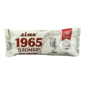 Мороженое Лимо Пломбир 1965 эскимо в шок.глаз 100г – ИМ «Обжора»