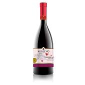 Вино Коблево (KOBLEVO) Сомелье Изабелла розовое п/сл. 0,7 л – ИМ «Обжора»