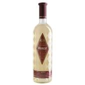 Вино Комрат (Comrat) орд. Мускат белое п/сух 0,75 л – ИМ «Обжора»