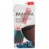 Вино Котнар (Cotnar) Виниа Кадарка Царська красное п/сл. 1 л – ИМ «Обжора»