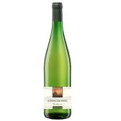 Вино Германии Мозеленд (Moselland) Черный принц белое п/сл 0,75 л – ИМ «Обжора»