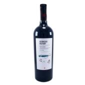 Вино Грузия Георгий Хистори (Georgian History) Пиросмани красное полусухое 0,75л – ИМ «Обжора»