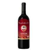 Вино Грузия Дедушка Валико(Dedushka Valico) Саперави красное сухое 0,75 л – ИМ «Обжора»