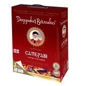 Вино Грузия Дедушка Валико(Dedushka Valico) Саперави красное сухое 2л – ИМ «Обжора»