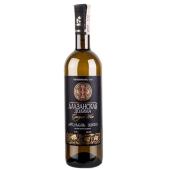 Вино Грузия Киндзмараули (Кindzmarauli) Алазанская долина белое п/сл. 0,75л. – ИМ «Обжора»