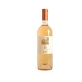 Вино Правис (Pravis) Polin розовое сухое 0,75 л – ИМ «Обжора»