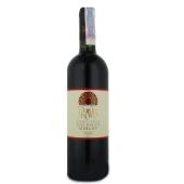 Вино Правис (Pravis) Мерло 0,75л – ИМ «Обжора»