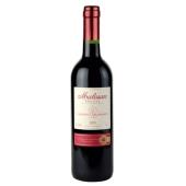 Вино Малезан (Malesan) Каберне Совиньон красное сухое 0,75 л – ИМ «Обжора»