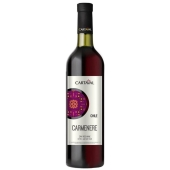 Вино Чили Картавал (Cartaval) Карменер краное сухое 0,75 л – ИМ «Обжора»