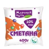 Сметана Млечный путь 10% 400 г – ИМ «Обжора»