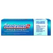 Зубная паста Бленд a мед (BLEND-A-MED) ПроЭксперт отбеливающая 75 мл – ИМ «Обжора»