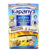 Каша Карапуз молочная 5 злаков 250 г – ИМ «Обжора»