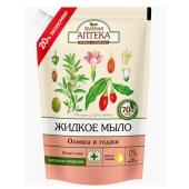 Жидкое мыло Оливка и годжи 300мл – ИМ «Обжора»