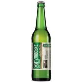 Пиво Жигулёвское Оболонь 0,5 л. – ИМ «Обжора»