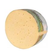 Cыр Голландский 50% Справжний Cыр вес. – ИМ «Обжора»