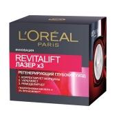 Крем Лореаль (Loreal) Реветалифт Лазер Х3 для лица 50мл. – ИМ «Обжора»