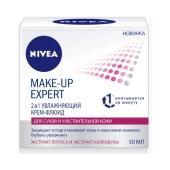 Крем Нивея (Nivea) Make Up Expert 2 в 1 Увлаж. д/сух./чувств.кожи 50 мл – ИМ «Обжора»
