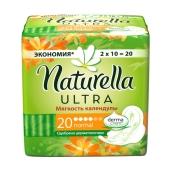 Прокладки Натурелла (Naturella) Ультра нормал DUO Календула 20шт – ІМ «Обжора»