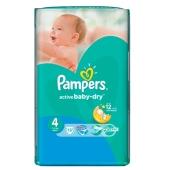 Подгузники  Памперс (Pampers)  актив беби макси 13*12 – ИМ «Обжора»