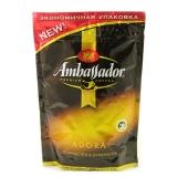 Кофе Амбассадор (Ambassador) Platinum 80 г – ИМ «Обжора»