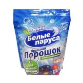 Стиральный порошок Белые Паруса д/дет.вещей 1,5 кг – ИМ «Обжора»