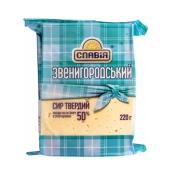 Cыр Славия 220г Звенигородский 50% – ИМ «Обжора»