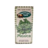 """Чай """"Карпатский чай"""" Мелисса, 20 п*1,5 г – ИМ «Обжора»"""