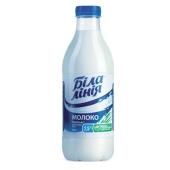 Молоко Белая линия 900г 2,5% – ИМ «Обжора»