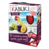 Напиток винный Кабуки (Kabuki) слива бел п/сух.+вишня красный п/сух. 0,75+0,75 л – ИМ «Обжора»