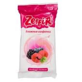Салфетки влажные Зефир (Zeffir) Ягодный коктейль 15 шт – ИМ «Обжора»