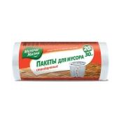 Пакеты Мелочи Жизни для мусора 20л/30 шт. белые – ИМ «Обжора»