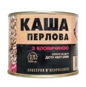 Конс, Алан 525г каша перлова з ялович, ГОСТ ж/б – ІМ «Обжора»