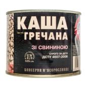 Каша Алан гречневая со свин.  525г – ИМ «Обжора»