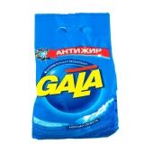Стиральный порошок Гала (Gala) Автомат Морская свежесть 1,5 кг. – ИМ «Обжора»