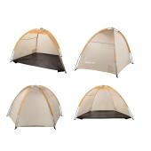 Тент пляжный Кемпинг Sun Tent – ИМ «Обжора»