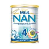 Смесь Нестле (Nestle) WTC Нан-4 400г – ИМ «Обжора»