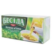 Чай Беседа зеленый 25 п – ИМ «Обжора»