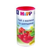 Чай  Хипп (Hipp) из малины и шиповника 200 г – ИМ «Обжора»