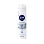 Гель для бритья Нивея (Nivea) FOR MEN восстанавливающий для чувствительной кожи 200 мл – ИМ «Обжора»