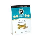 Корм для собак Роял Боне (Royal Bone) Кроличьи ушки 60 г – ИМ «Обжора»