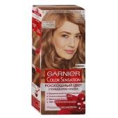 Краска для волос Garnier Color Sensation 7.12 – ИМ «Обжора»