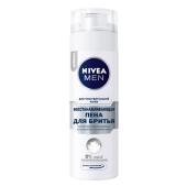 Пена для бритья Нивея (Nivea) FOR MEN Восстанавливающий для чувствительной кожи 200 мл – ИМ «Обжора»