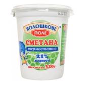 Сметана Волошково поле термостатная 21% 320гр стакан – ИМ «Обжора»