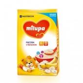 Каша Милупа (Мilupa) молочная рисовая с бананом 210г – ИМ «Обжора»