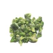 Зам.Овощи Рудь Капуста Брокколи  вес. – ИМ «Обжора»