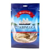 Ставридка Морские 40 г – ИМ «Обжора»