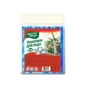 Пакетики Мелочи Жизни для льда 120 шт – ИМ «Обжора»