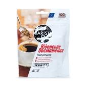 Кофе Баристи (Baristi) Венская Обжарка  30 г – ИМ «Обжора»